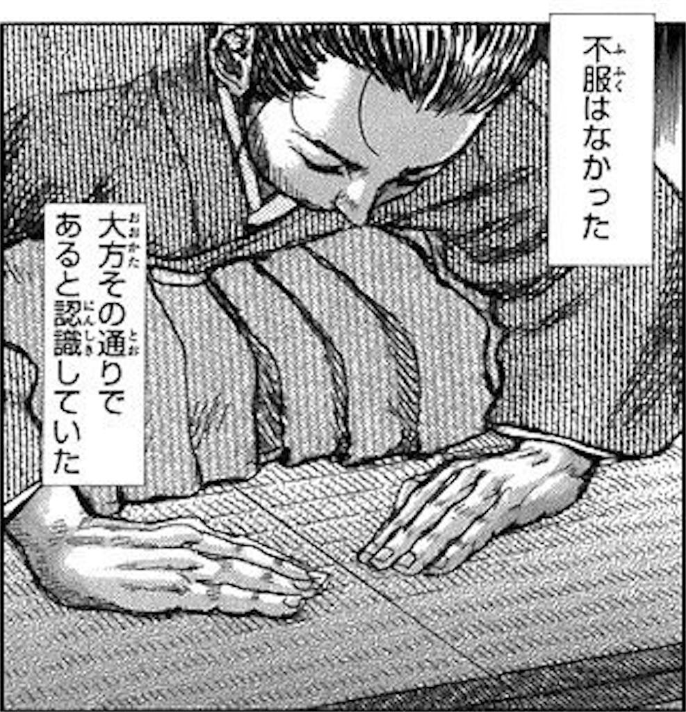 f:id:tamaohioki:20170315104820j:image