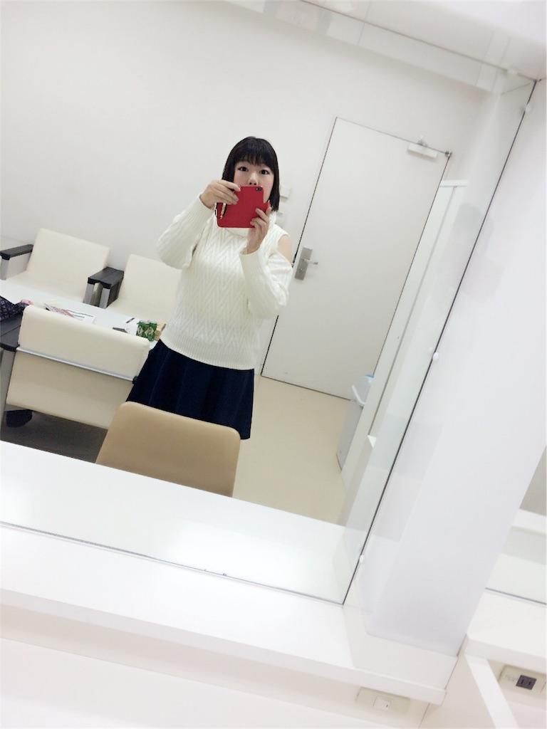 f:id:tamaohioki:20170322073230j:image