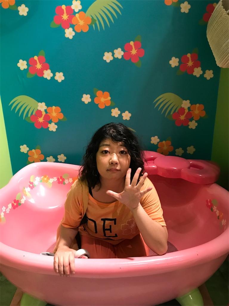 f:id:tamaohioki:20170505022509j:image