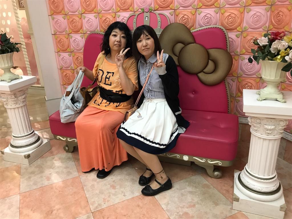 f:id:tamaohioki:20170505022519j:image
