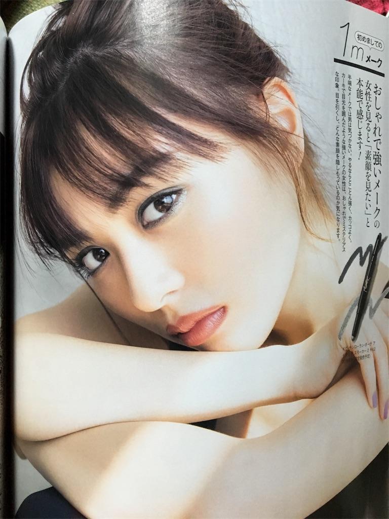 f:id:tamaohioki:20170525022800j:image