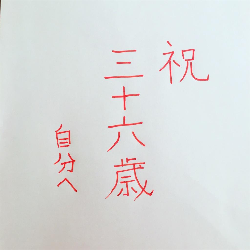 f:id:tamaohioki:20170714000421j:image