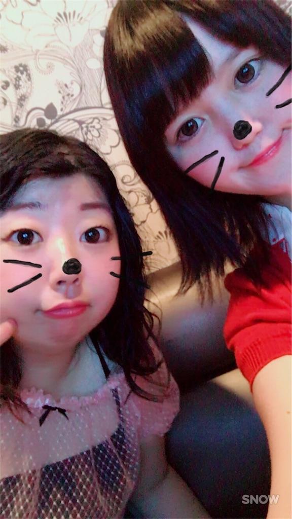 f:id:tamaohioki:20170714000514j:image