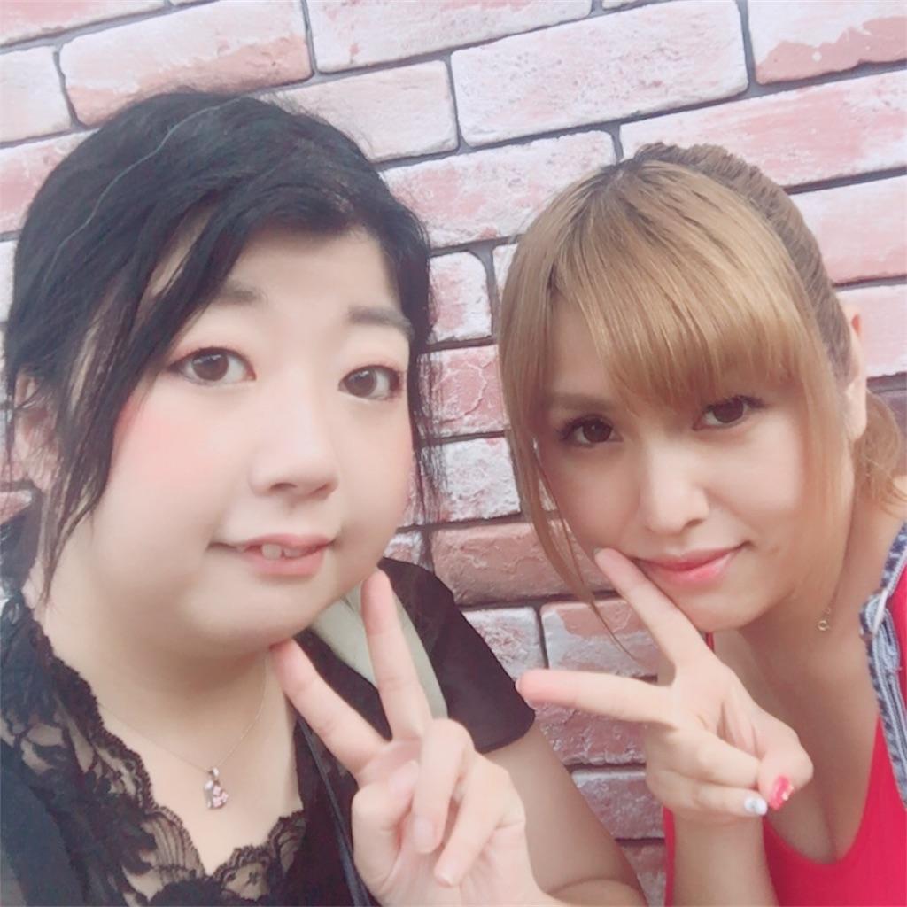 f:id:tamaohioki:20170728224345j:image