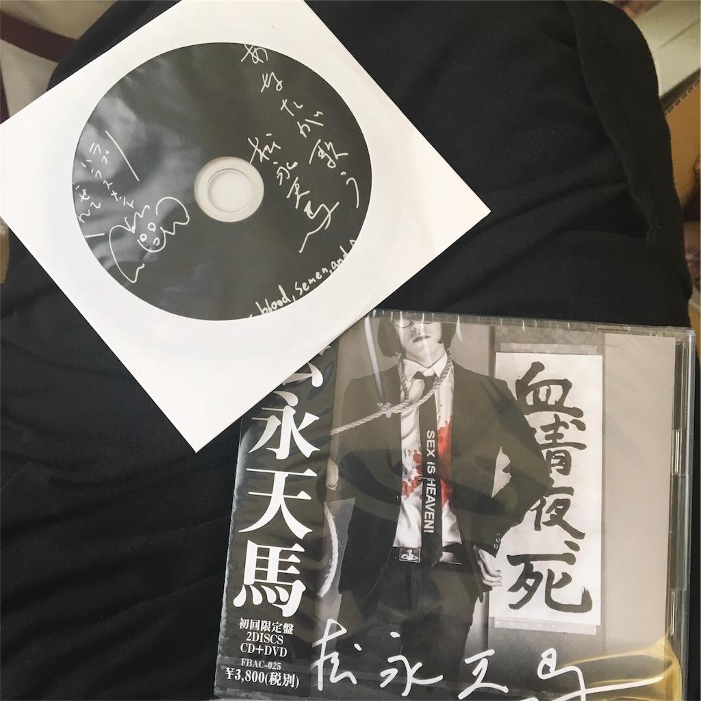 f:id:tamaohioki:20170729183334j:image