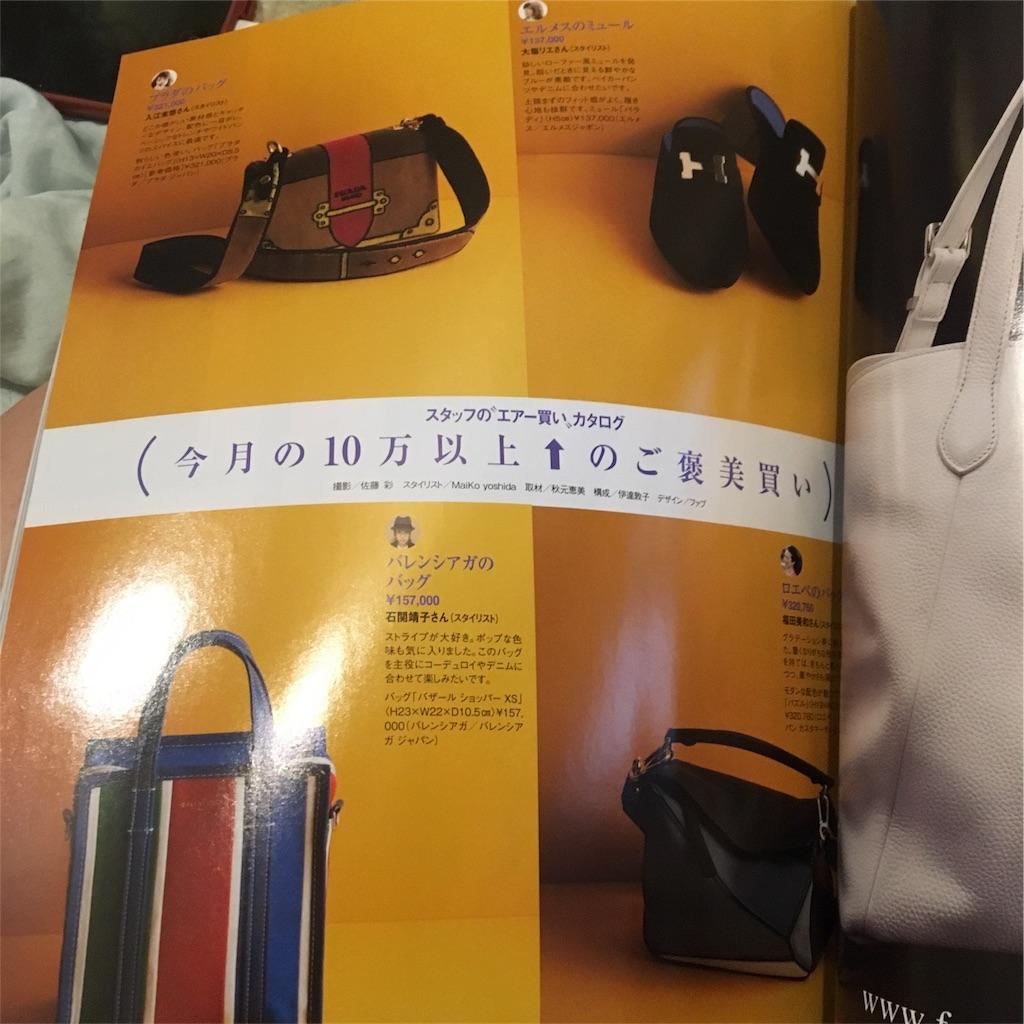 f:id:tamaohioki:20170818005148j:image