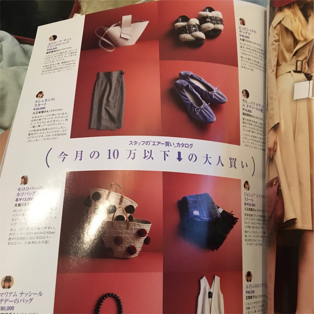 f:id:tamaohioki:20170818005158j:image