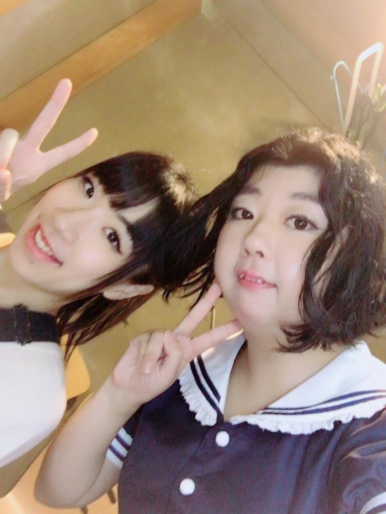 f:id:tamaohioki:20171103184724j:image