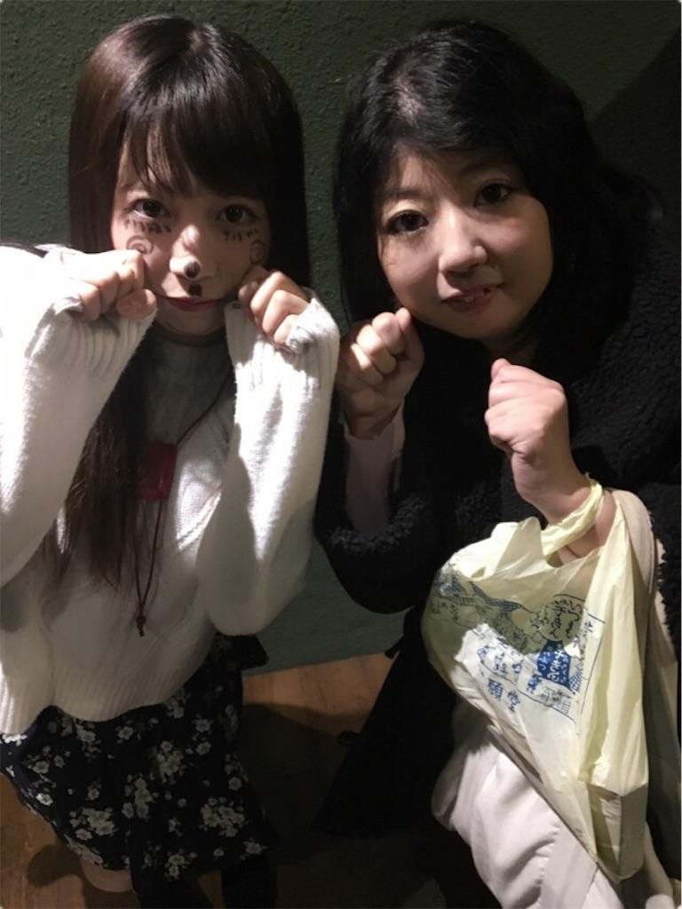 f:id:tamaohioki:20180115003412j:image