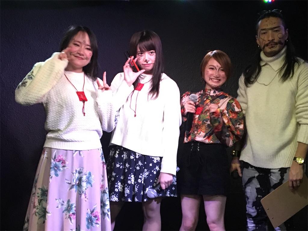 f:id:tamaohioki:20180115004154j:image