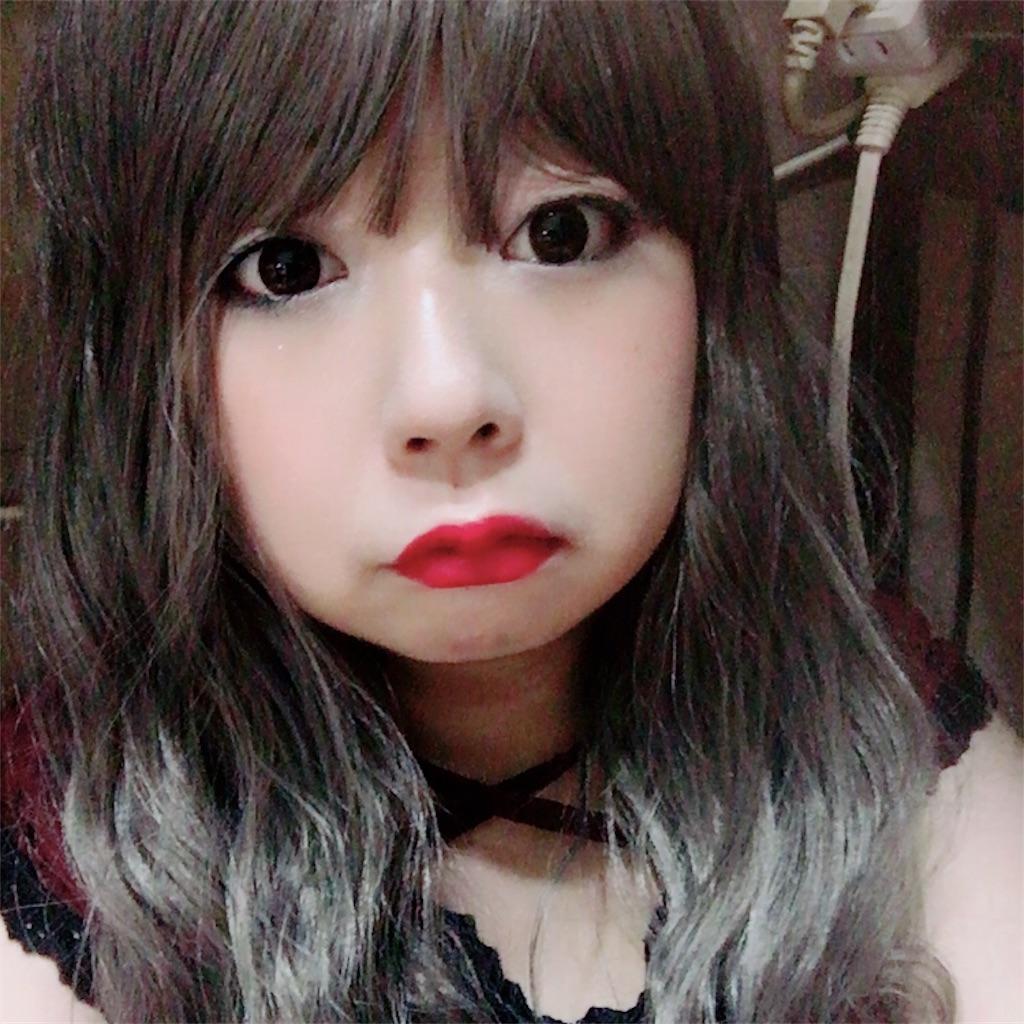 f:id:tamaohioki:20180120222510j:image