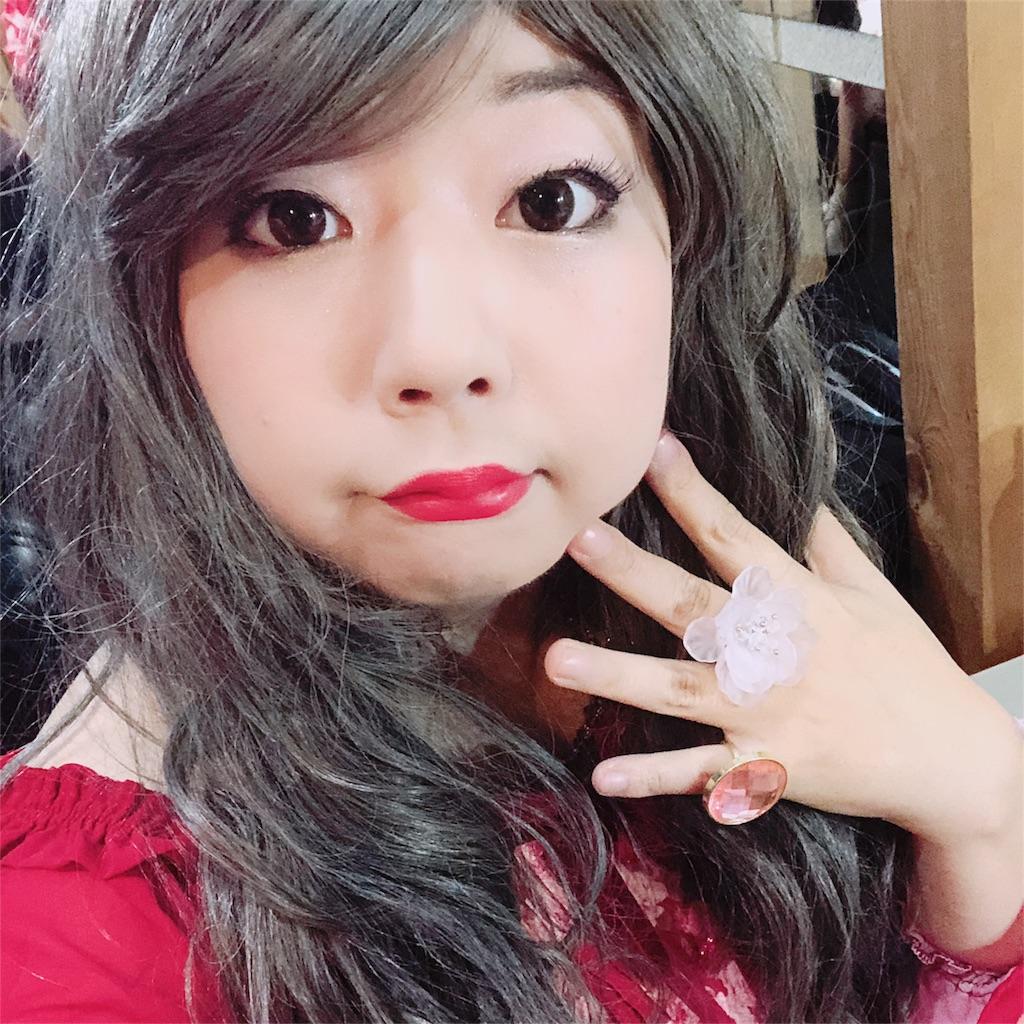 f:id:tamaohioki:20180421191927j:image