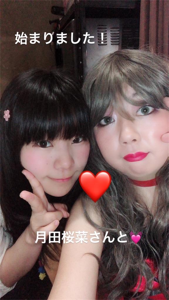 f:id:tamaohioki:20180519162533j:image
