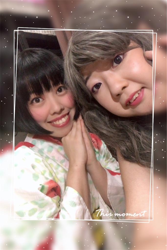 f:id:tamaohioki:20180822065439j:image