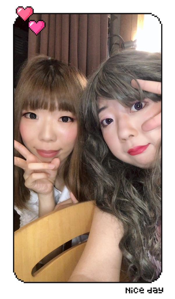 f:id:tamaohioki:20180822065635j:image