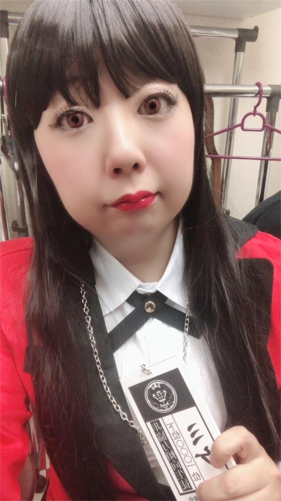 f:id:tamaohioki:20180827023502j:image