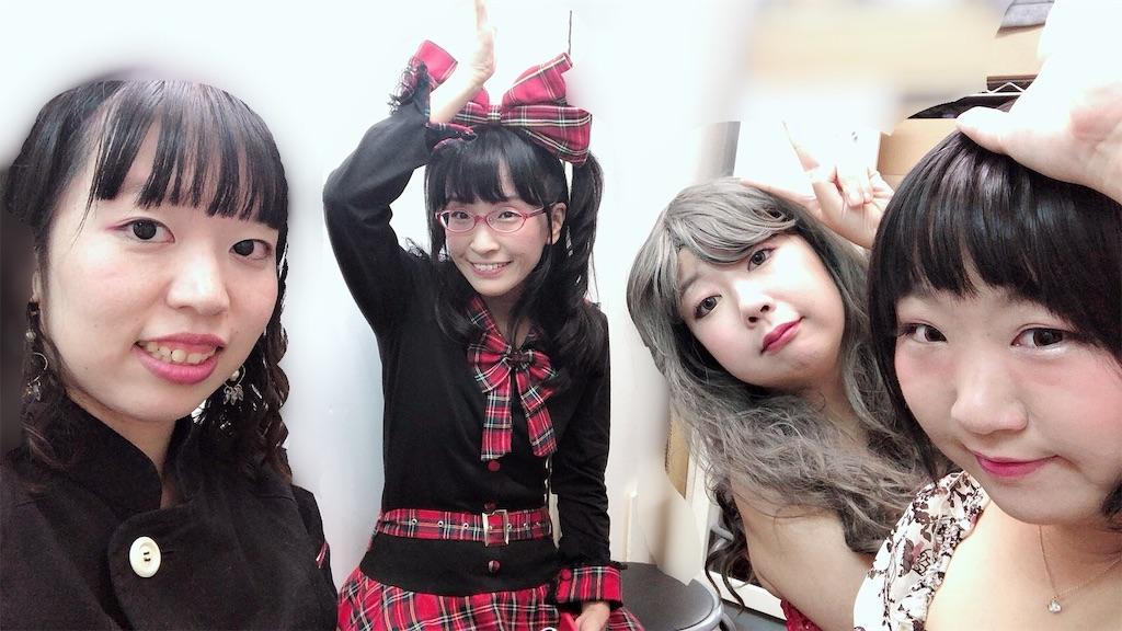 f:id:tamaohioki:20181007075248j:image