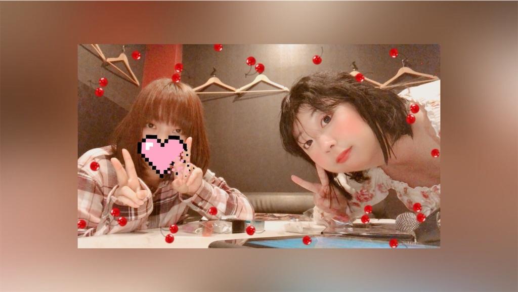 f:id:tamaohioki:20181031030433j:image