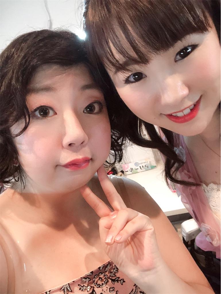 f:id:tamaohioki:20190311122336j:image