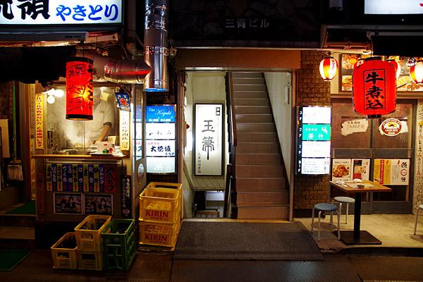 f:id:tamaokiyutaka:20170207004946j:plain