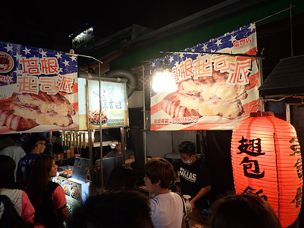 f:id:tamaokiyutaka:20170223133818j:plain