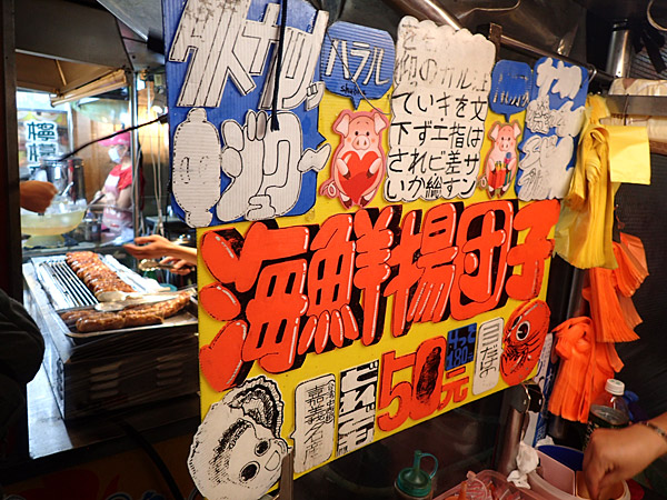 f:id:tamaokiyutaka:20170223134216j:plain