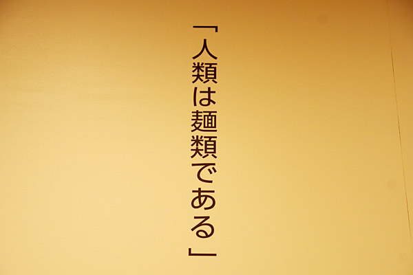f:id:tamaokiyutaka:20170324045220j:plain