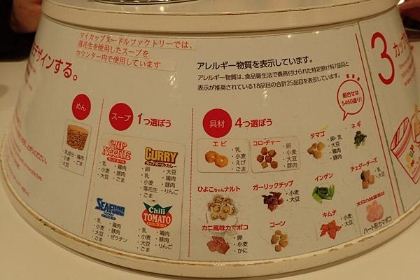 f:id:tamaokiyutaka:20170324094330j:plain