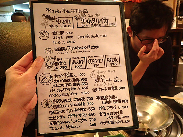 f:id:tamaokiyutaka:20170411152910j:plain