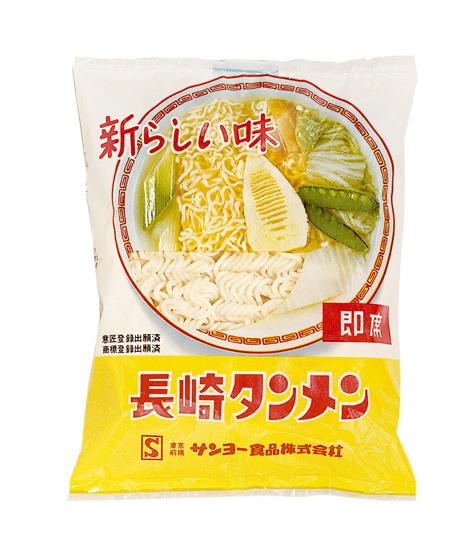 f:id:tamaokiyutaka:20170718122300j:plain