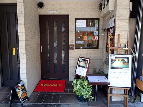 f:id:tamaokiyutaka:20170821141114j:plain