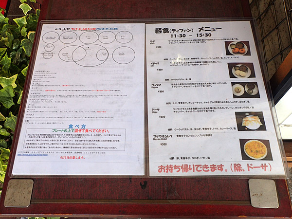 f:id:tamaokiyutaka:20170821141139j:plain