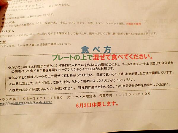 f:id:tamaokiyutaka:20170821141307j:plain