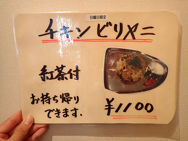 f:id:tamaokiyutaka:20170822093612j:plain