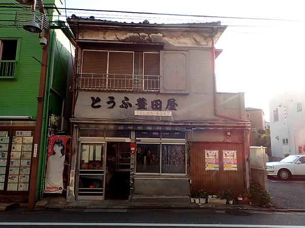 f:id:tamaokiyutaka:20170913010303j:plain