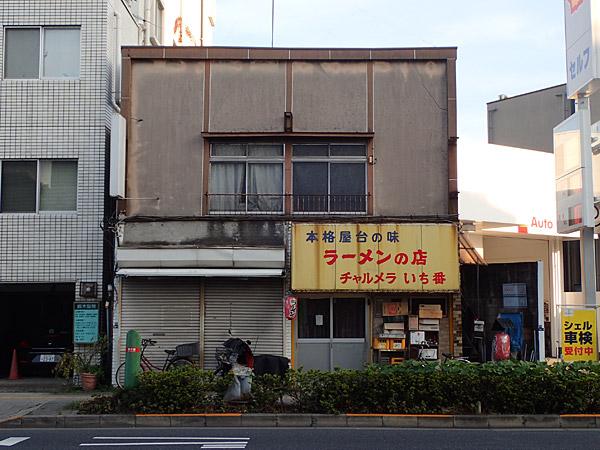 f:id:tamaokiyutaka:20170913010335j:plain