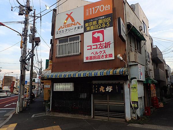 f:id:tamaokiyutaka:20170913010430j:plain