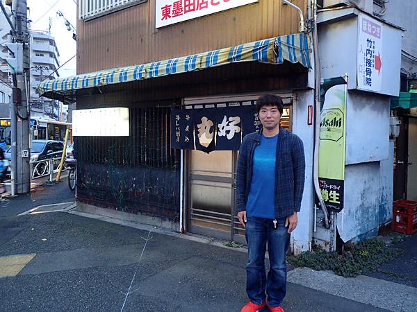 f:id:tamaokiyutaka:20170913010456j:plain