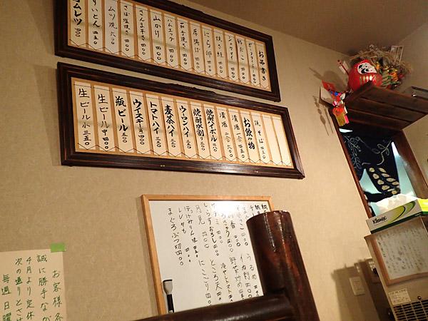 f:id:tamaokiyutaka:20170913010522j:plain