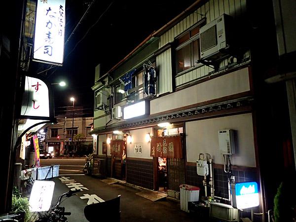 f:id:tamaokiyutaka:20170913010705j:plain