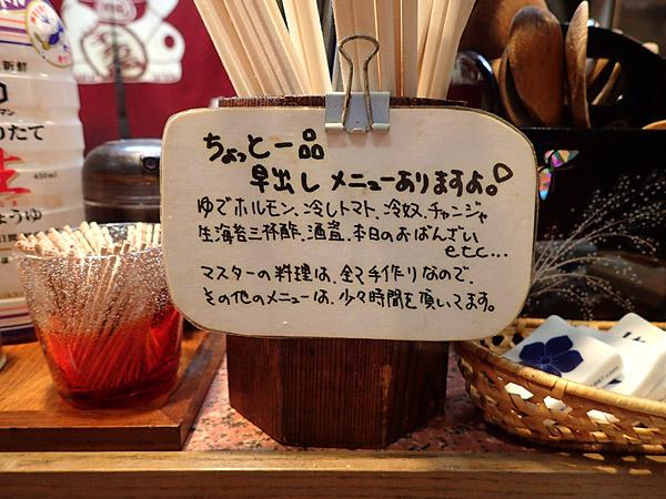 f:id:tamaokiyutaka:20170913010709j:plain