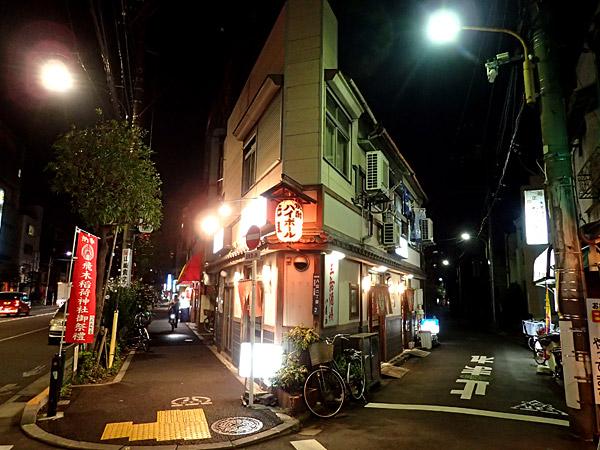 f:id:tamaokiyutaka:20170913010731j:plain