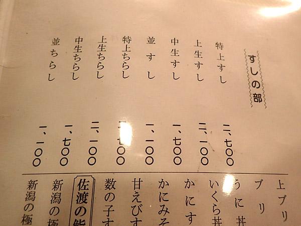 f:id:tamaokiyutaka:20171009002243j:plain