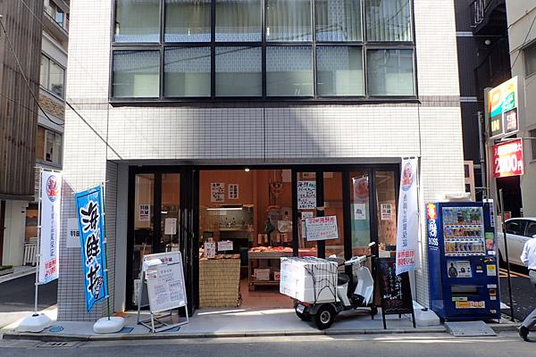 f:id:tamaokiyutaka:20171109035944j:plain