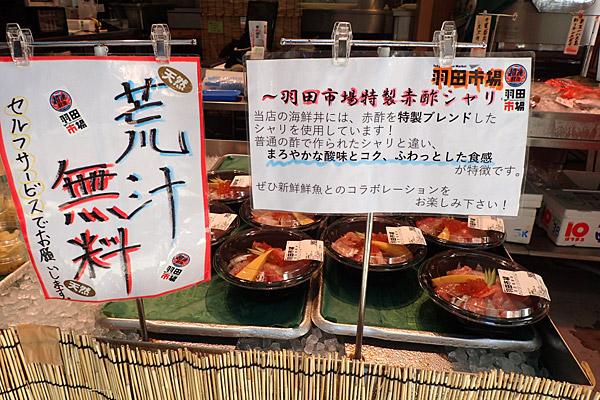 f:id:tamaokiyutaka:20171109040015j:plain
