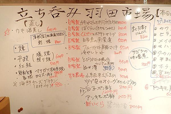f:id:tamaokiyutaka:20171109040157j:plain