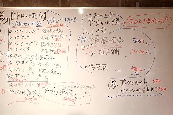 f:id:tamaokiyutaka:20171109040159j:plain