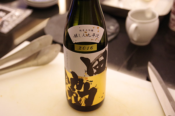 f:id:tamaokiyutaka:20180115133510j:plain
