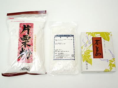 f:id:tamaokiyutaka:20180117165111j:plain