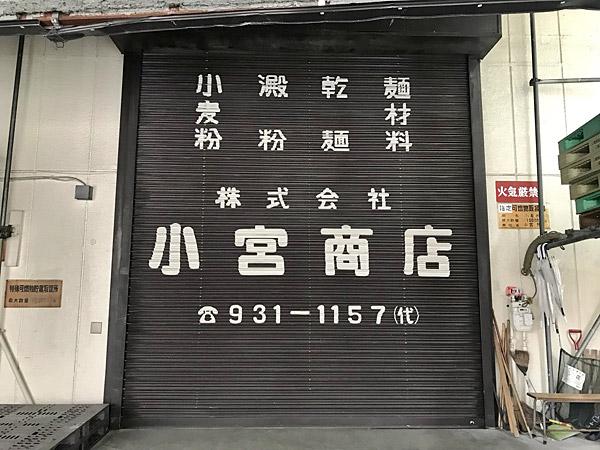f:id:tamaokiyutaka:20180119012753j:plain
